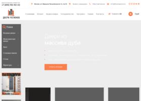 dveriregionov.ru