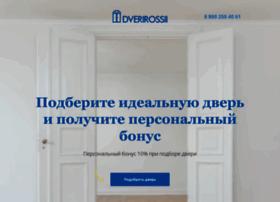 dverirossii.com