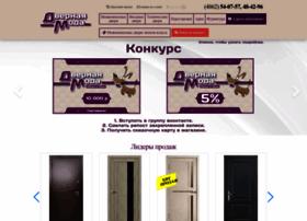 dverivorle.ru