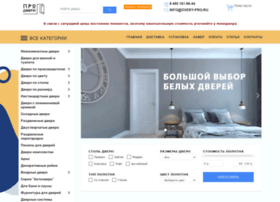 dvery-pro.ru