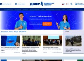dvgu.ru
