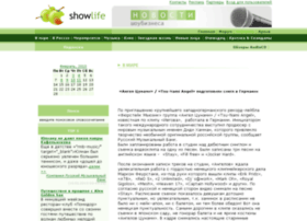 dvib-showlife.ru