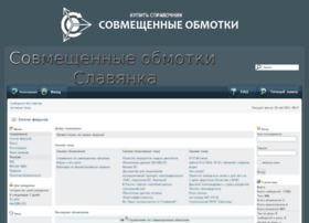 dvigatel.myfor.ru