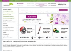 dvizhok-shop.ru