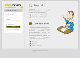 dvlcom.com