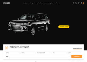 dvline.ru