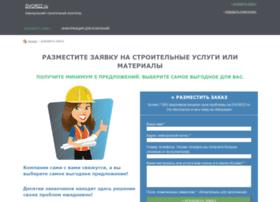 dvor22.ru