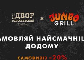 dvorgoloseevskiy.com.ua