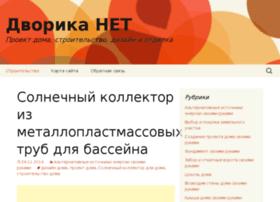 dvorika.net