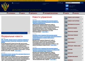 dvost.gosnadzor.ru