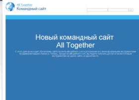 dvran.alltogetherin.com