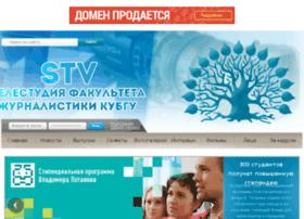 dvz-on.ru