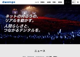 dwango.co.jp