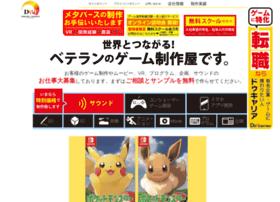 dworks-ent.co.jp