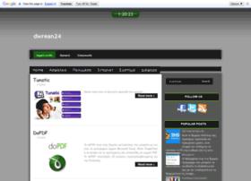 dwrean24.blogspot.gr