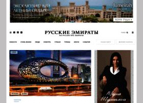 dxb.ru