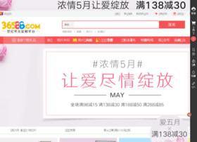 dxbbs.36588.com.cn