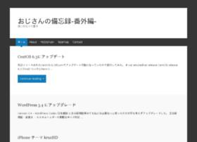 dxcode.com