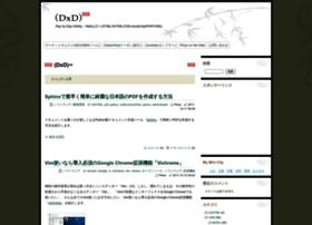 dxd8.com