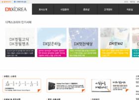 dxkorea.co.kr