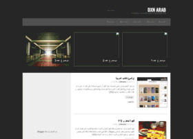 dxn-arabz.blogspot.com