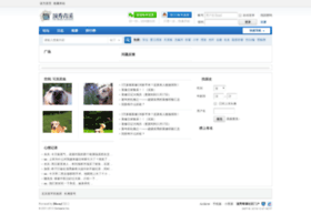 dxqx.org