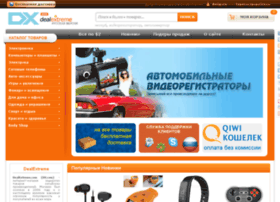 dxru.com