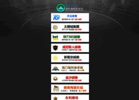 dxs518.com