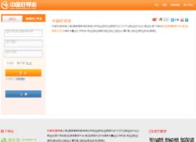 dy.cnhaodaoyou.com