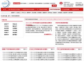 dy.qqfx.com.cn