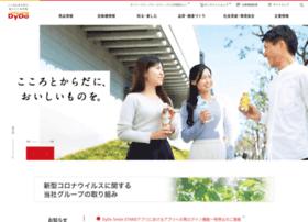 dydo.co.jp