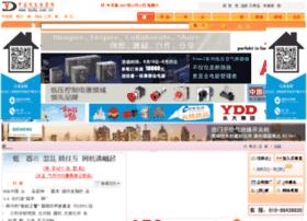 dydq.com.cn