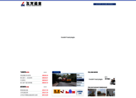 dyfl.com.cn