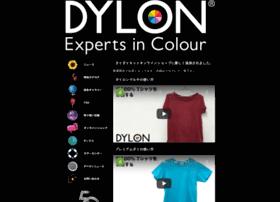 dylon.co.jp