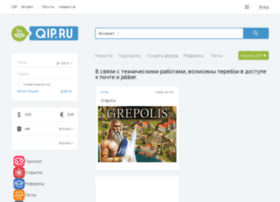 dym-dym.nm.ru