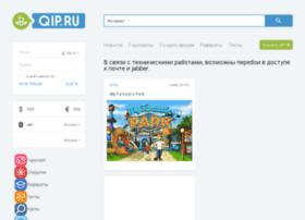 dym.pop3.ru