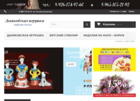dymkovo-toys.com