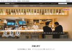 dynac-japan.com