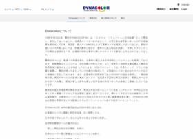 dynacolor.co.jp