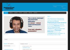 dynamicsocionics.ru