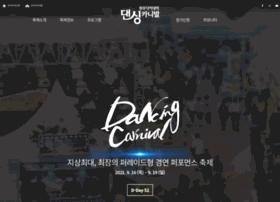 dynamicwonju.com