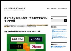 dynamite-boatrace.jp