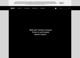dyson.com.ru