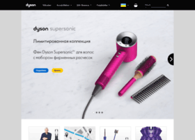 dyson.com.ua