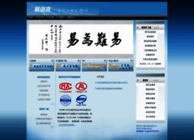 dywt.com.cn