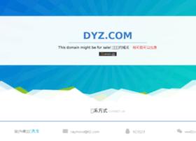 dyz.com
