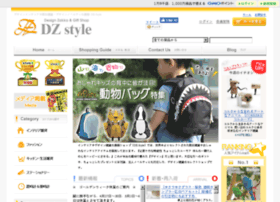 dz-style.com
