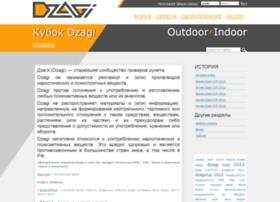 dzagi.org