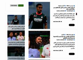 dzairsport.com