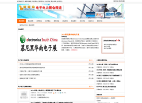 dzdl.haozhanhui.com